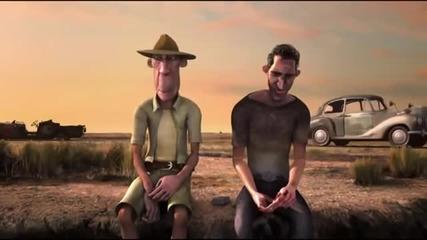 Смешна анимация