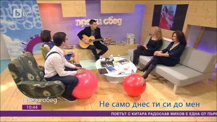 Rado Mihov_pesen_za_osmi_mart