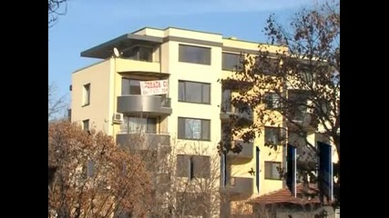Цените на имотите ще се запазят и през 2013 г., свършват обаче евтините жилища