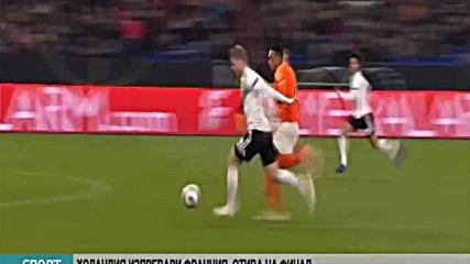 Спорт Канал 0 - 20.11.2018 г.