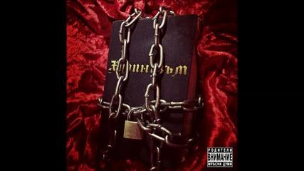 Hoodini feat. Добри Момчета - До Горе Зареден (Official Audio)