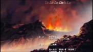 Naruto Shippuuden - Movie 1 - bg subs - Част 7 - Високо Качество - Край последна част