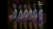 Българският ансамбъл спечели златен медал на Световното