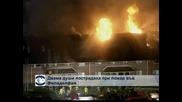 Двама души пострадаха при голям пожар във Филаделфия, САЩ