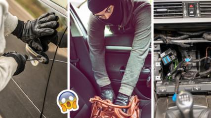 5 странни неща около колата ви! Видите ли ги, значи крадци са я набелязали