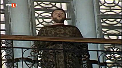 И съм ваш като брат…в. Лъв-ский (1989)