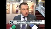 ЕК даде висока оценка на реакцията на шапа в България