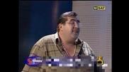 Смях-бисери на Митьо Пищова