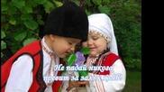 *✿* До сина ми *✿* Ивелина Никова