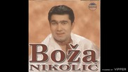 Boza Nikolic - Sta trazi taj - (audio) - 1998 Grand Production
