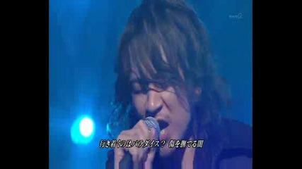 [live] Ken - Deeper (musicjapan)