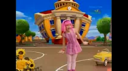 Lazytown song - Have You Never