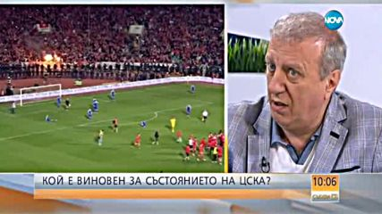 Александър Томов: Не ми пука, ще се боря до край