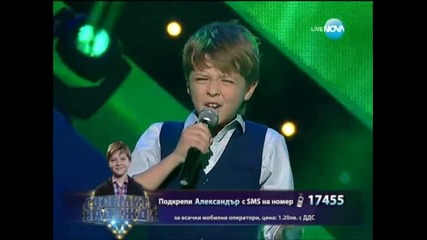 Александър Танев - rock and roll
