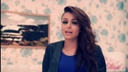 Cher Lloyd ft. Mike Posner - With Ur Love ( Official Video - 2011 ) + Превод