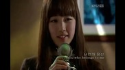 {бг Превод} Suzy - Winter Child(dream High Ost)