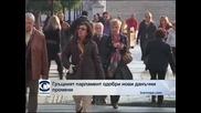 Гръцкият парламент направи нови данъчни промени