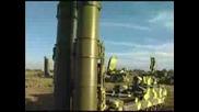 Руски Зенитни Ракетни Системи