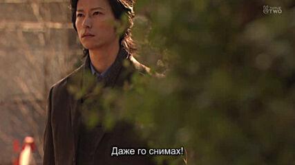 Switch girl S01
