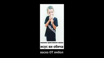 Hristiqnsko Dете се Mоли Devla Isuse Vаско ot Qmbol 2013
