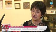 Детският хор на БНР - традиционалисти в изкуството - На кафе (16.01.2019)