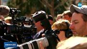 Джеф Безос вече е най-богатият човек в света