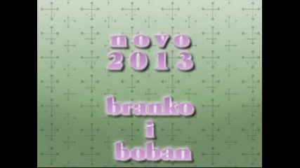 2013 branko bojan i boban