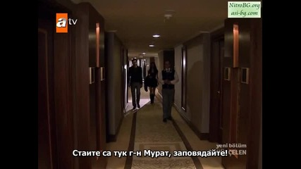 Gonulcelen епизод 48 част 2