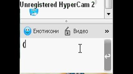 Скрити Емотиконки В Skype!!!