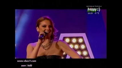 Dragana Mirkovic i Slavica Cukteras - Pitaju me u mom kraju
