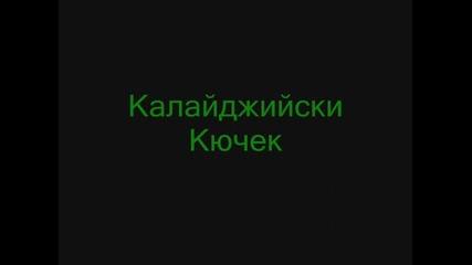 Калайджийски Кючек