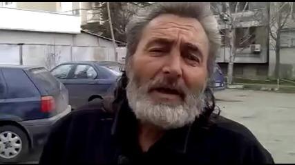 Дядо Митьо - Абе Пено дръта дай да те натърта