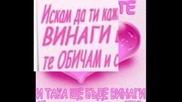 edna liybov koqto nqma nito na4alo nito krai no ima edno wtaslivo priqtelstvo !