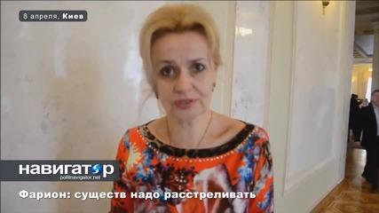 08.04.2014 Гражданска война в Украйна