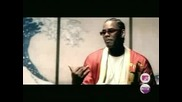 R Kelly - Thoia Thoing