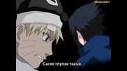 Naruto ep 110 Bg sub [eng Audio] *hq*