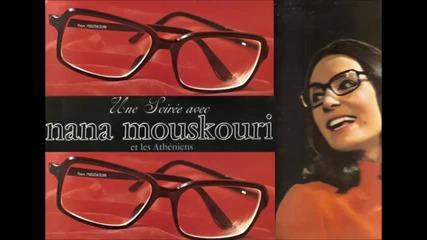 Nana Mouskouri Full concert Olympia 1969