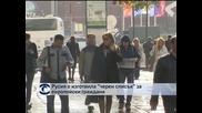 Москва забрани чужденци да контролират и основават медии