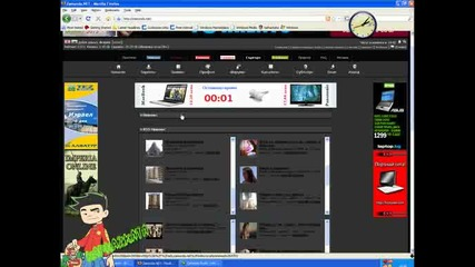 Сайта Zamunda.net Е Подобрен
