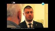 Политиците сигурно са полудели - Татяна Дончева част 2 - ДикOFF (28.06.2014г.)