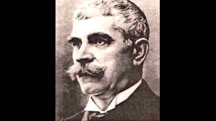 Иван Вазов - Левски (епопея на забравените)