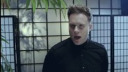 Classified Feat. Olly Murs - Inner Ninja Remix (official Music Video)