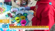 Ученици с благотворителна инициатива за Великден