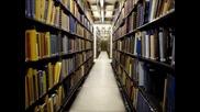 Библиотеката - моя живот