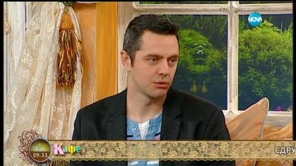 """Сдружение """"Ре-Акт"""" за ПРОМЯНАТА в """"На кафе"""""""