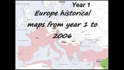 Европа през годините
