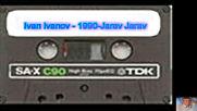 Ivan Ivanov - 1990-jarav Jarav