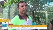Съмнения за насилие над възрастен мъж от Врачанско