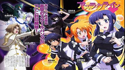 Asura Cryin' Season 2 _ Opening