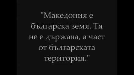 Предсказанията на Ванга за България